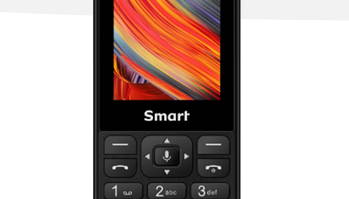 Are You Still Rocking This MTN Smart Feature Phone?