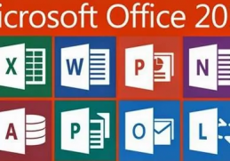 MS Office 2013 (Professional Plus) Free Download Full Version